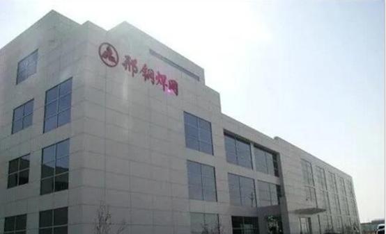 北京邢钢焊网科技发展有限责任公司